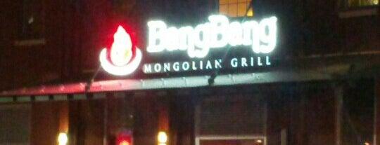 Bang Bang Mongolian Grill is one of Canton Restaurants, Bars, and Taverns.
