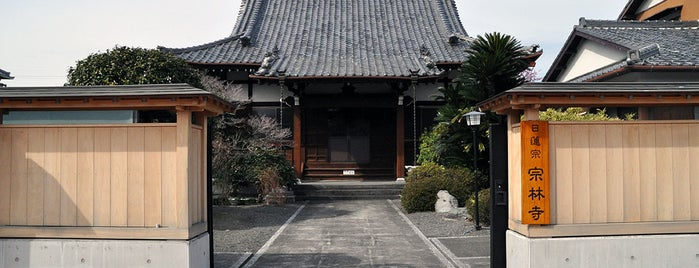 静岡市(葵区・駿河区)の日蓮宗寺院