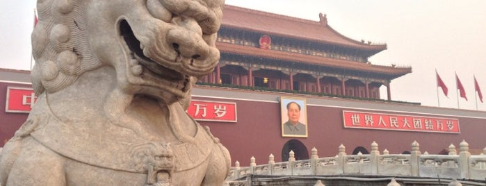 Place Tian'anmen is one of Bucket List ☺.