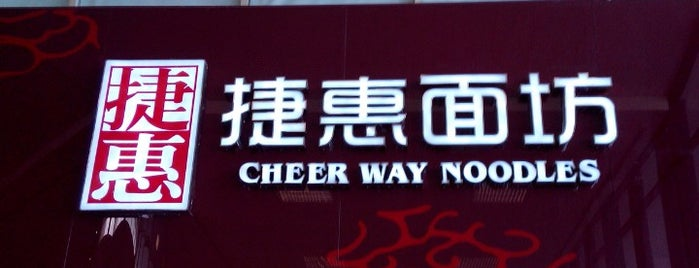 Cheerway Café is one of Food/Drink.