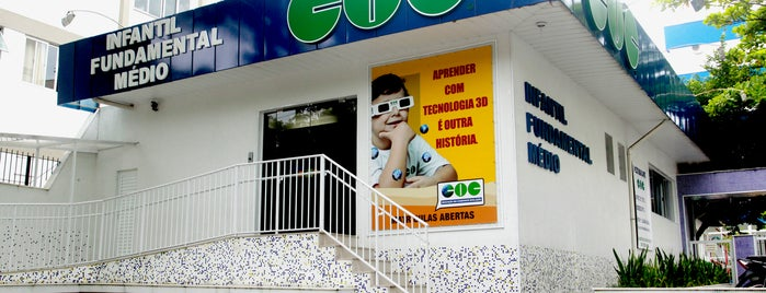 Centro de Ensino Guroo is one of Dia-a-dia.