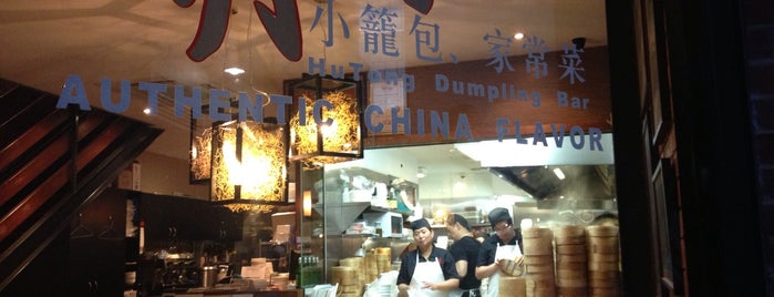 Hutong Dumpling Bar (胡同) is one of Melbourne.