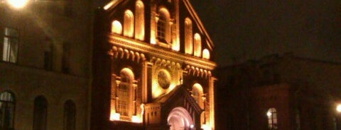 Церковь святого апостола Иоанна is one of Санкт-Петербург.