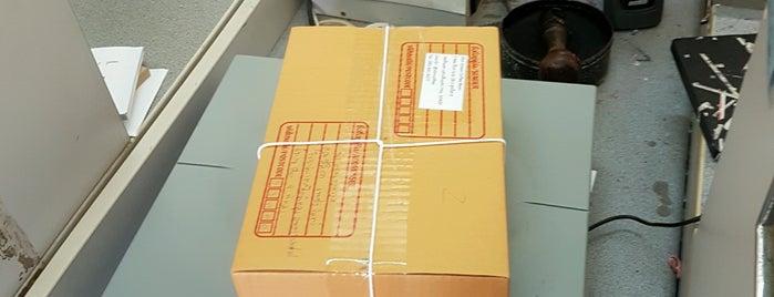 Sainoi Post Office is one of ราชการ.