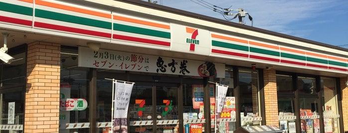セブンイレブン 八女立花店 is one of セブンイレブン 福岡.