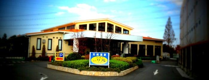 スパ・リフレ is one of 日帰り温泉.