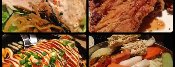 Watami Japanese Casual Restaurant is one of Food.