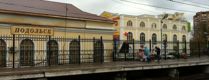 Ж/Д станция Подольск is one of Подольск.