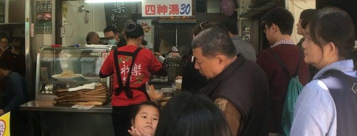 永樂市場 米糕四神湯 is one of 台南吃不停.