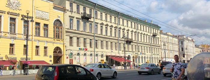 Manneken Pis is one of Бухательный.