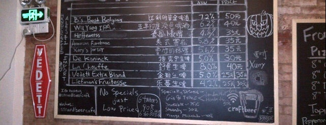 The Strand Beer Café is one of Guangzhou.