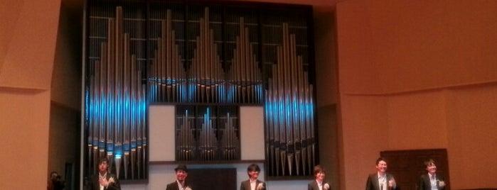 Құрманғазы а-ғы Қазақ ұлттық консерваториясы / Национальная консерватория им. Курмангазы is one of Places to listen to live music in Almaty.
