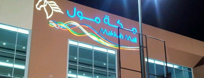 Must visit Place and Food in Saudi Arabia