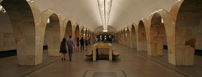 metro Kuznetsky Most is one of Complete list of Moscow subway stations.