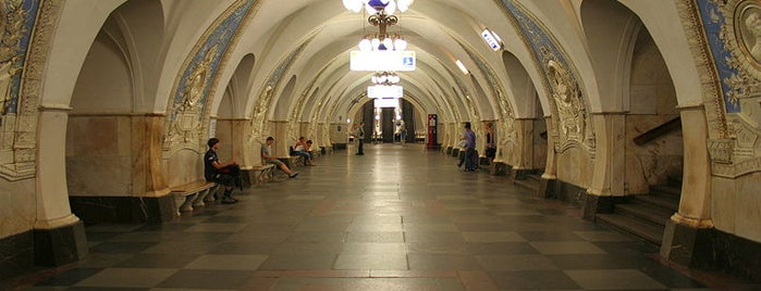 metro Taganskaya, line 5 is one of Complete list of Moscow subway stations.