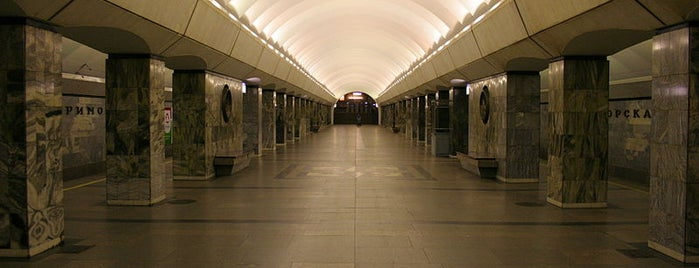 metro Primorskaya is one of метро.