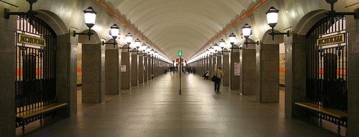 metro Dostoevskaya is one of метро.