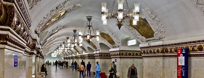 metro Kiyevskaya, line 3 is one of Complete list of Moscow subway stations.