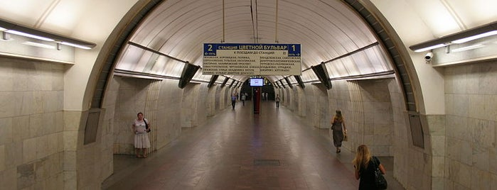 metro Tsvetnoy Bulvar is one of Complete list of Moscow subway stations.