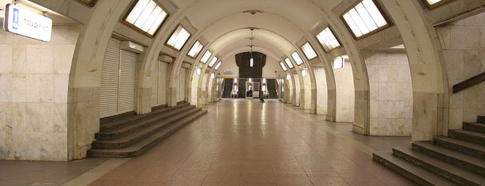 metro Tretyakovskaya is one of Complete list of Moscow subway stations.