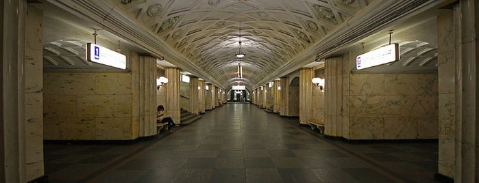 metro Teatralnaya is one of Complete list of Moscow subway stations.