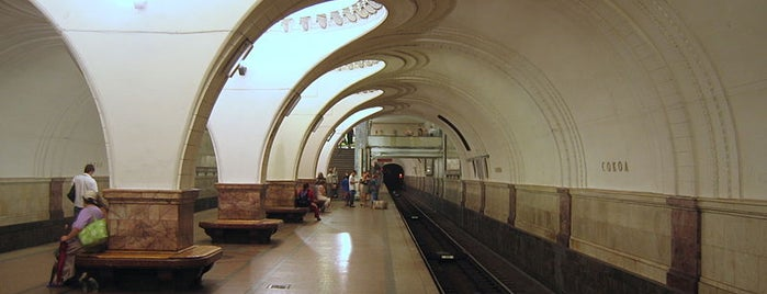 metro Sokol is one of Complete list of Moscow subway stations.