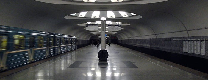 metro Annino is one of Complete list of Moscow subway stations.