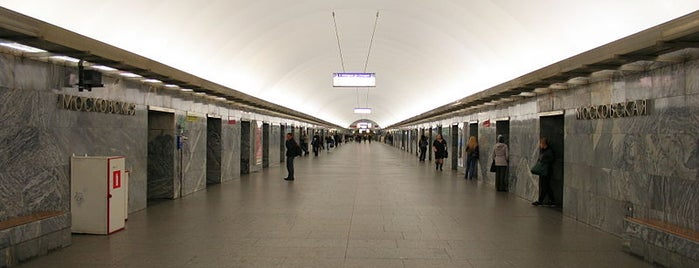 metro Moskovskaya is one of Санкт-Петербург.