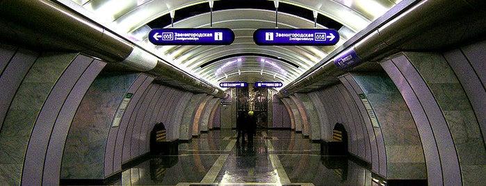 metro Volkovskaya is one of метро.