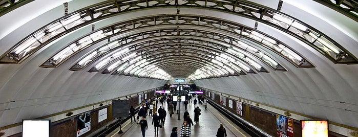 metro Sadovaya is one of метро.