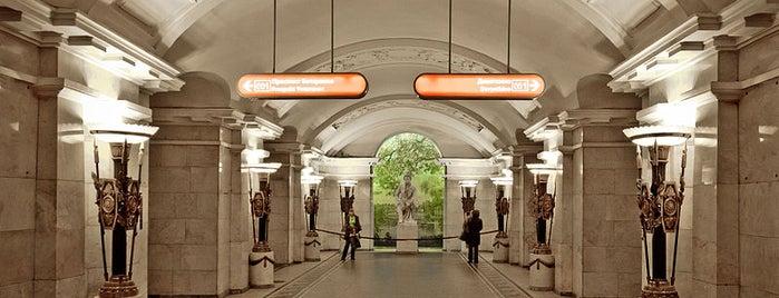 metro Pushkinskaya is one of метро.
