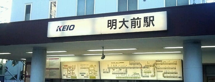 Meidaimae Station (KO06/IN08) is one of 遠く.