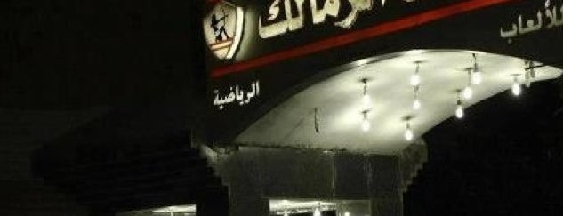 Zamalek Club is one of All-time favorites in Egypt.