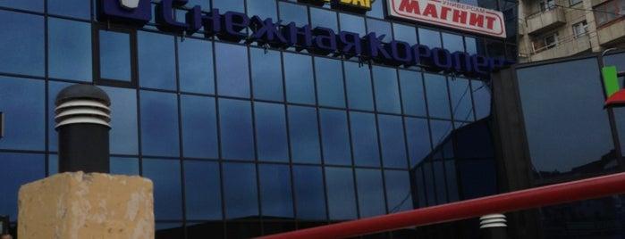ТЦ «Пактор» is one of Торговые центры в Санкт-Петербурге.