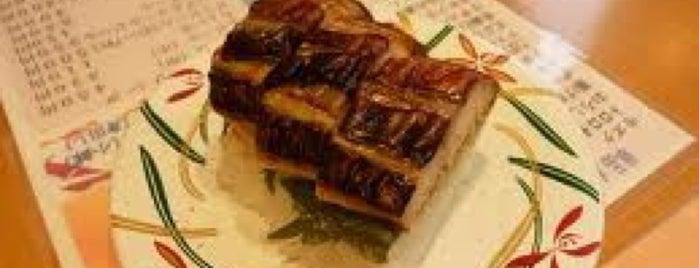 くるくる寿司ほがらか亭 is one of 美味しいお店.