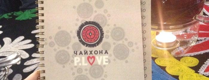 Чайхона «P.LOVE» is one of казан.