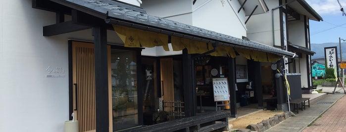 杉本清味堂 is one of 美味しいお店.