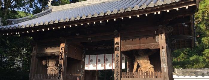 七宝山 観音寺 (第69番札所) is one of 四国八十八ヶ所霊場 88 temples in Shikoku.