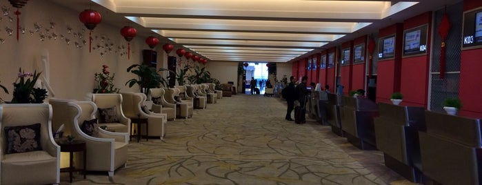 Star Alliance Gold Check-in Lounge is one of Shenzhen.