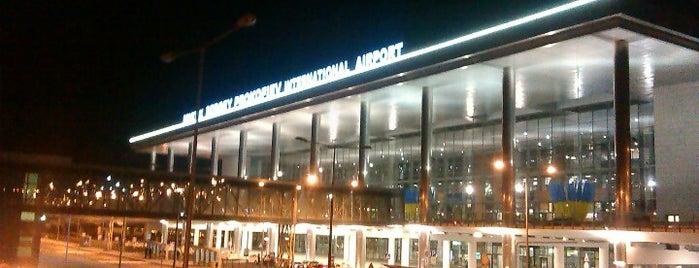 Міжнародний аеропорт «Донецьк» ім. С. Прокоф'єва / Donetsk Sergey Prokofiev International Airport (DOK) is one of Dima airports.