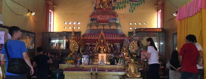 Wat Uttamaram ( Than Chao Khun ) is one of Wat.