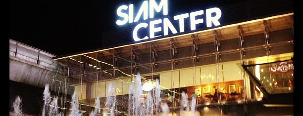 Siam Center is one of Favourite Places to SHOP.