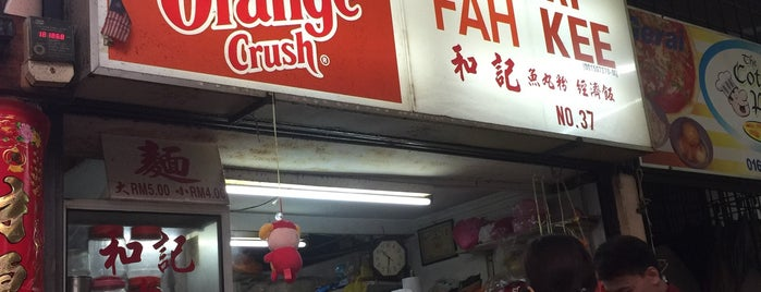 Fah Kee Fishball Noodle is one of Neu Tea's Seremban Trip 芙蓉.