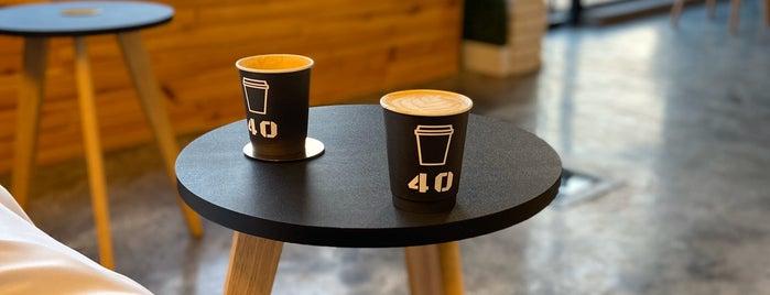 40 Cafe is one of Orte, die Omar gefallen.