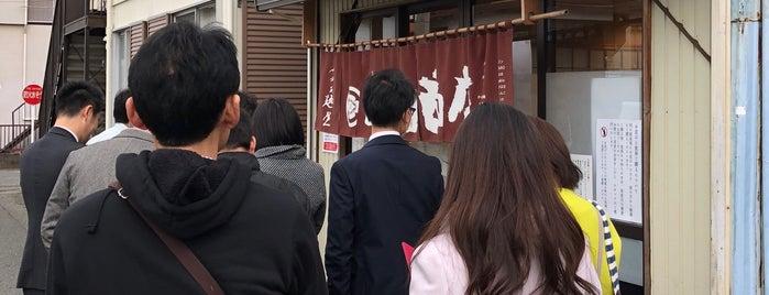 らぁ麺屋 飯田商店 is one of Japan Holiday 2017.