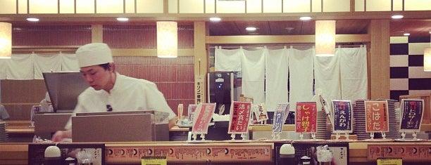 Toriton is one of lieu a Tokyo 2.