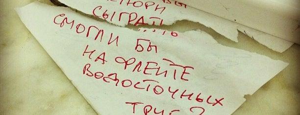 Поликлиника № 202 is one of Поликлиники ЗАО, ВАО, ЦАО.