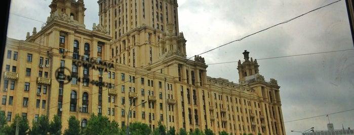 Троллейбус № 2 is one of Москва.