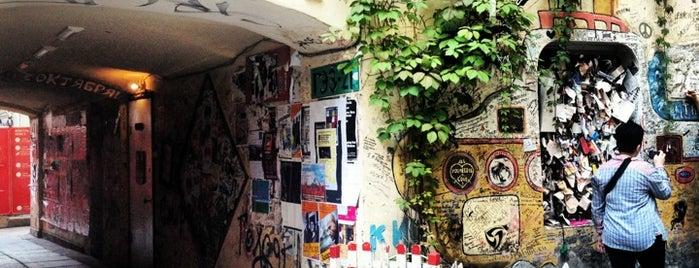 Улица Джона Леннона is one of Интересное в Питере.