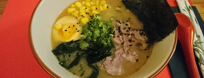 Suita. Ramen & Japotapas is one of Wish list.